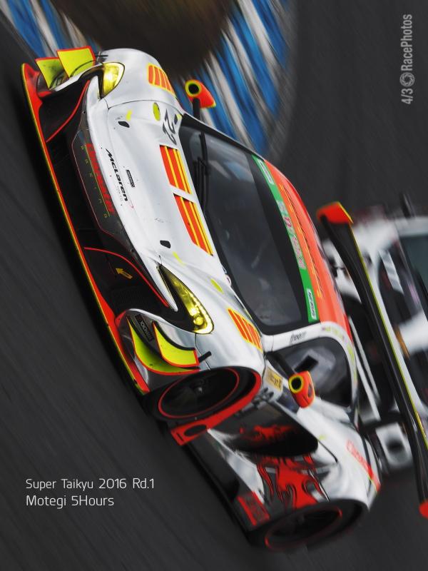 SuperTaikyu 2016 Rd.1 Motegi