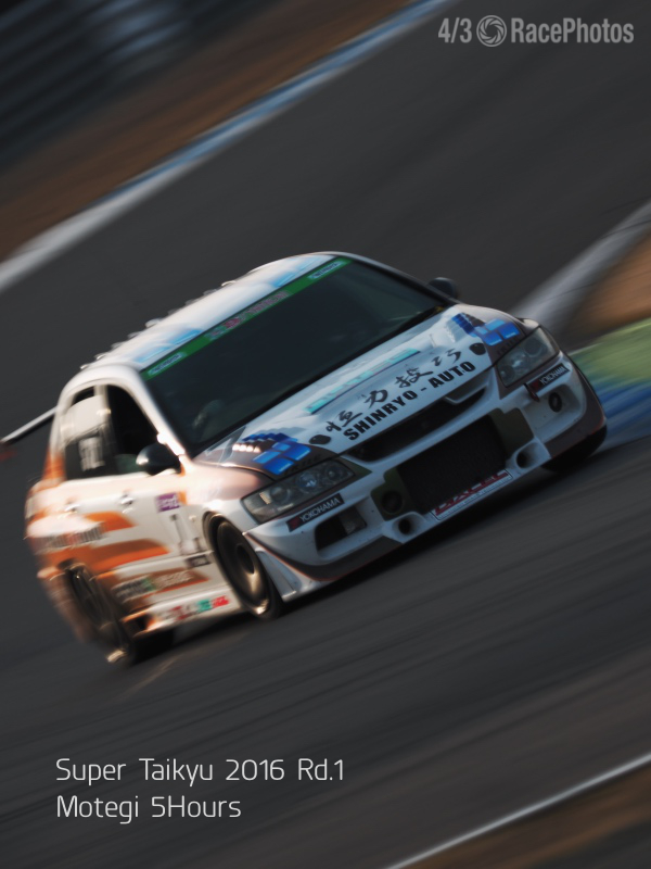 SuperTaikyu 2016 Rd.1 Motegi