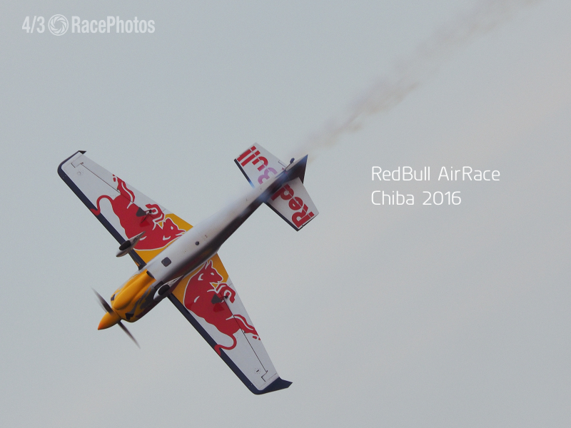 RedBull AirRace Chiba 2016