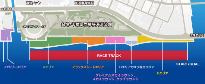 2016年シートマップ