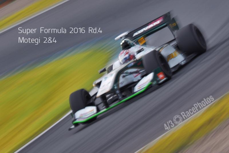 Super Formula 2016 Rd.4 Motegi 2&4