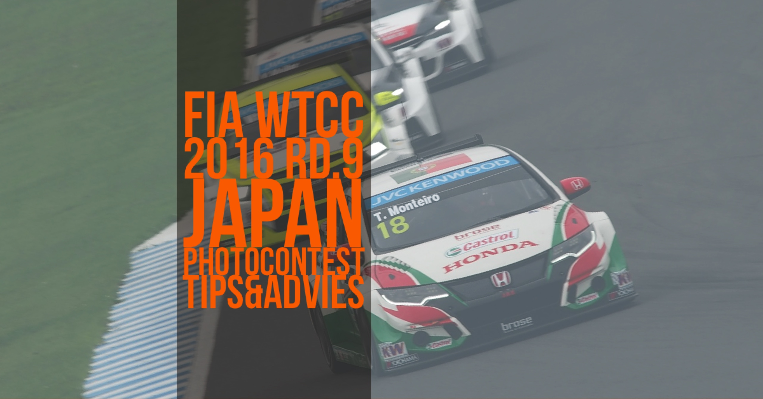 WTCC Photo-con Tips&Advies