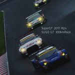 SuperGT Rd.4 SUGO GT 300km Race